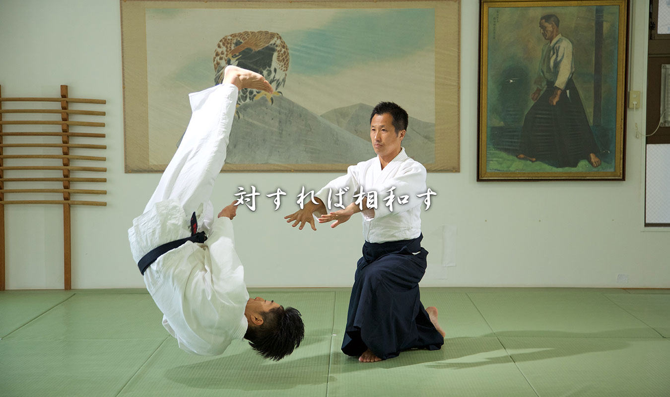 Aikido Images aikido yoshinkan head quarters dojo | 合気道養神館 本部道場