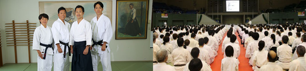 Aikido Yoshinkan Head Quarters Dojo